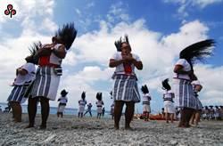 原民會預告:雅美族傳統名字變更無次數限制