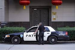 美強關陸駐休士頓領事館非偶然 因一事早被FBI盯上了