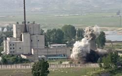 美智庫:北朝鮮核武設施恐遭洪水破壞
