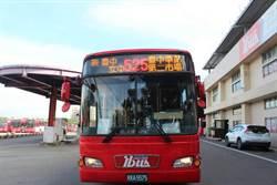 中國醫大啟用水湳校區將遷數千名師生  中市525路公車上路