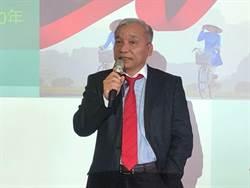 首檔境內越南基金上市  越南大使按讚說「會賺」!