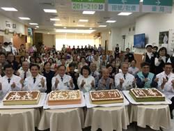 大林慈濟醫院到嘉義市開診所 醫院級服務