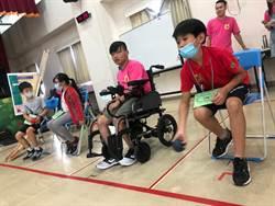 暑假夏令營 體驗身障者一日生活