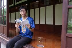 「天生一對」跆拳少女 張英珉獲九歌現代少兒文學獎首獎