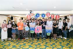 響應國際青年日 市府辦論壇邀桃青參與公共事務