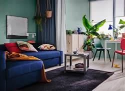 後疫情時代IKEA2021型錄百項商品降價 平均降幅20%