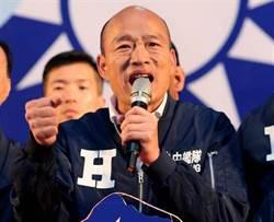 未把話說死 針對黨主席 韓國瑜的回答讓競爭者心涼一半