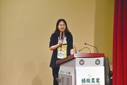 台灣新農業趨勢:智慧、共享、循環、加值