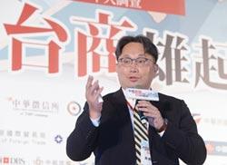 元大投信董事长刘宗圣:制造工厂转成销售市场