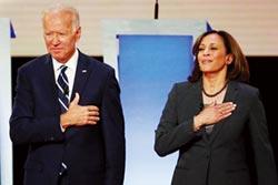 對戰川普彭斯 2020美國大選展開捉對廝殺!拜登競選搭檔 非裔賀錦麗出線