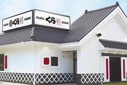 首例 日商藏壽司將在台上櫃