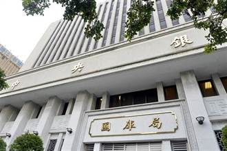 驚傳廠商涉2400億「套利」台幣  央行大舉金檢5大外銀