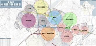 中和區域房價解析