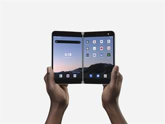 微軟宣布Surface Duo雙螢幕手機9月10日於美國上市
