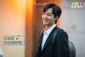 「李棟旭前世」被封寶藏男孩 搖身變韓國第一名鋼琴家