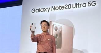 三星Galaxy Note20系列在台上市 35900起跳漲價不少