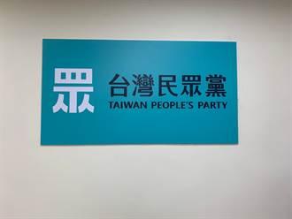 陳其邁登挺香港競選廣告 民眾黨酸:總統都無法 高市長要怎麼撐