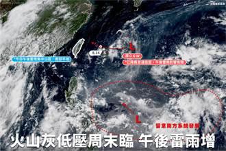 颱風假別想了 日本南方低壓「宣告死刑」