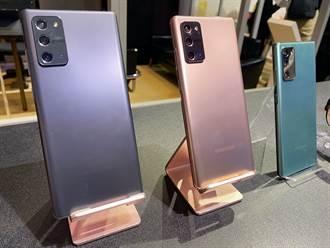 三星暗示Galaxy Note20 4G版在台恐無望上市