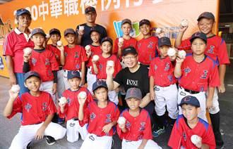 中職》回饋列車啟動 1320顆棒球贈花蓮棒球隊