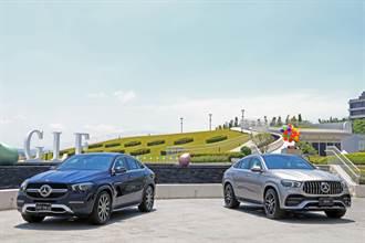 381萬起三規格、同步導入 AMG 53/63 S性能版,大改款 Mercedes-Benz GLE Coupé 正式發表!
