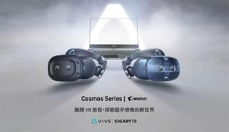 技嘉推出AORUS 15G電競筆電 專為 HTC VIVE Cosmos而生