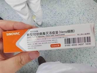 不是偷賣而是假貨 陸網上出售假疫苗每劑要價2000元
