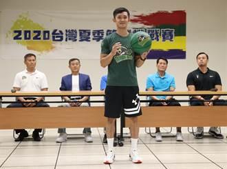 夏季籃球挑戰賽 蔣淯安養傷先pass
