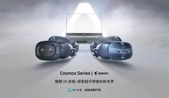 技嘉攜手宏達電 推首款為VIVE Cosmos而生的電競筆電