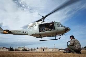 誰射的?美軍UH-1N直升機在維州上空遭子彈擊中