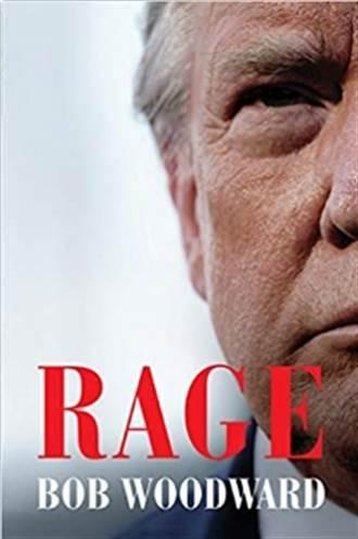"""猛料不斷!   新書""""憤怒""""將描述川普行為和決策細節"""