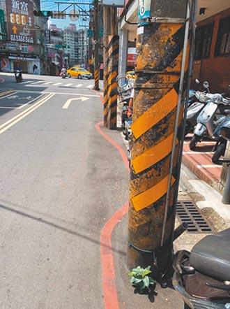 電線桿擋路 基隆馬路紅線蛇形