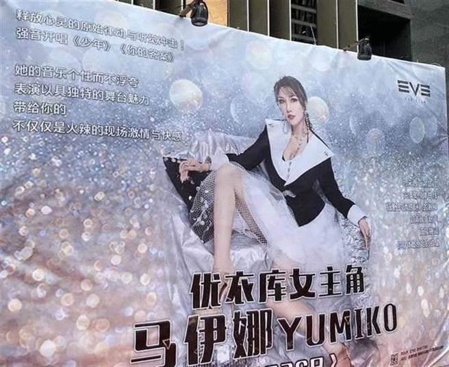 優衣庫活春宮女主角出道真相曝光,原來是張姓女星冒充的騙局。(取自微博)