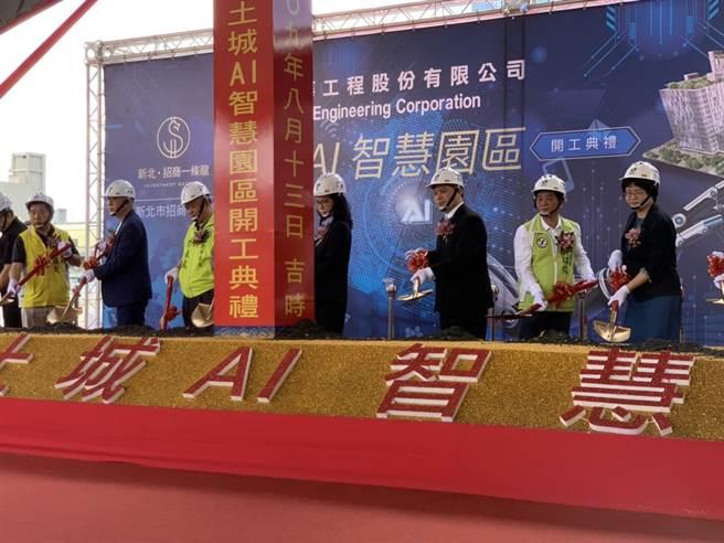新北市副市長吳明機(左二)、中華工程董事長朱蕙蘭(中)一起為動土典禮揭幕。(張睿廷攝)