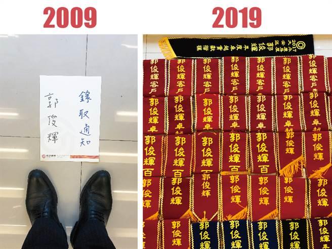 郭俊輝加入永慶房屋十一年,憑努力為自己爭取到年年破百萬的高薪。
