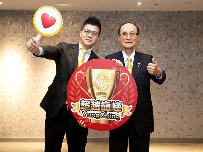 郭俊輝加入永慶房屋後,年年拿到海外旅遊獎勵,他立志在永慶房屋完成環遊世界的夢想。