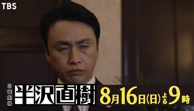 渡部建的諧星搭檔兒嶋一哉在《半澤直樹》中演出官僚的模樣。(取自TBS官網)
