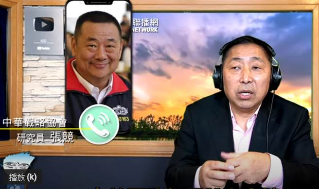 張競接受《飛碟早餐 唐湘龍時間》專訪。(取自《飛碟早餐 唐湘龍時間》截圖)