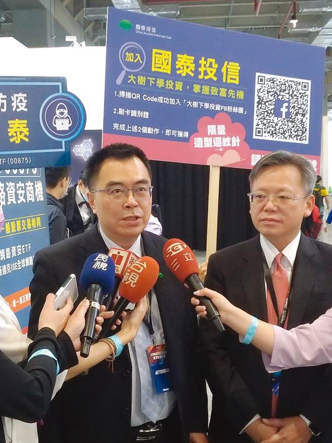 國泰投信參加2020臺灣資安大會,國泰投信總經理張雍川(左)、趨勢科技總經理洪偉淦(右)出席活動。圖/謝奇璋