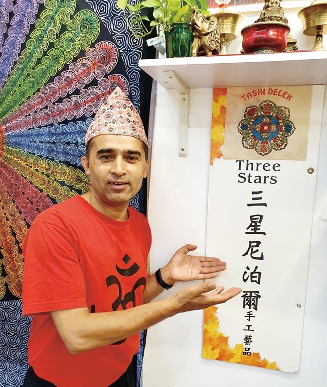 尼泊爾人蘇岳陽在台灣文化交流20多年,讓民眾更瞭解尼國文化。圖/三星尼泊爾提供