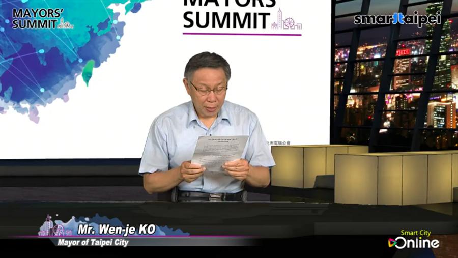 台北市長柯文哲13日出席智慧城市首長高峰會線上論壇。(摘自智慧城市首長高峰會直播)