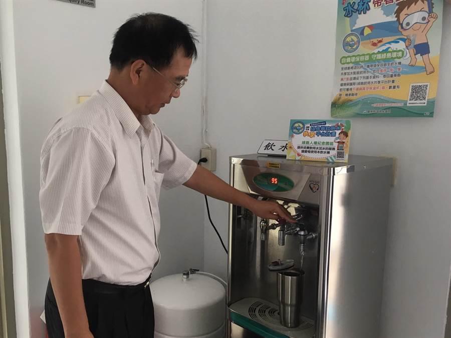 台東縣政府在綠島推出飲用水共享平台。(台東縣環保局提供/莊哲權台東傳真)