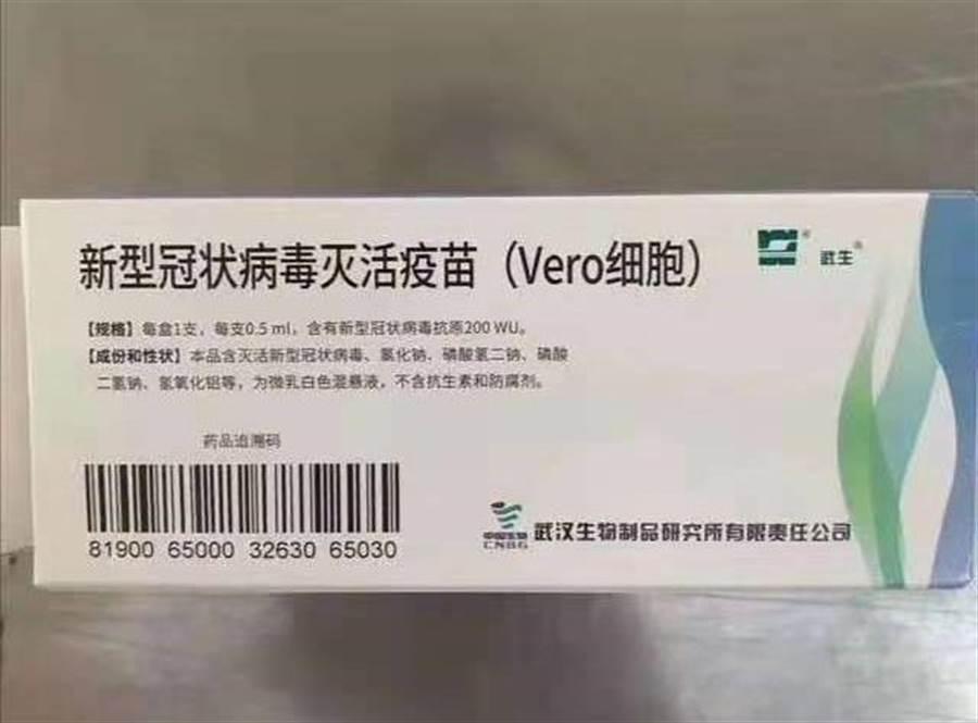 大陸網上出售假疫苗,這款假貨每劑2000元,還得連打3劑才有效。(圖/上觀新聞)