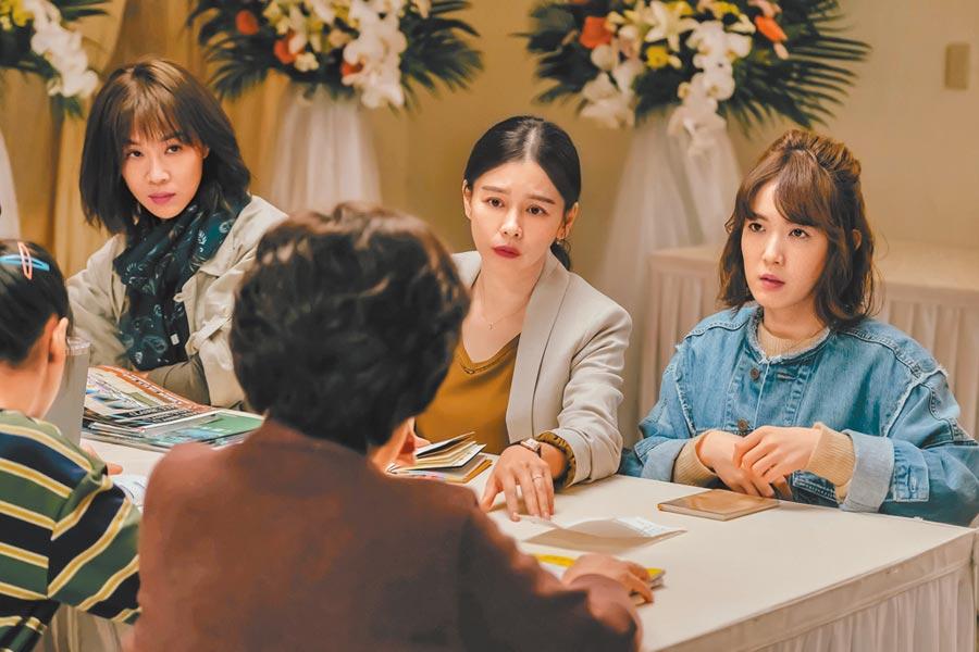 謝盈萱(左起)、徐若瑄、孫可芳在片中飆戲。(威視電影提供)