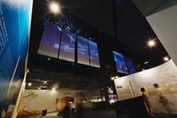 故宮攜手海科館推特展  藝術中的科技在這裡