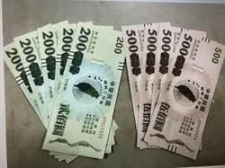 毒蟲缺錢屢闖空門 下手不忘偷三倍券