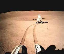 嫦娥四號進入第21個月晝 玉兔二號開展全景環拍