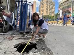 驚!捷運工地旁出現直徑70公分坑洞  市議員會勘促改善