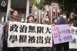 陸生回不來 民眾致信小英:保障人權的台灣還在嗎?