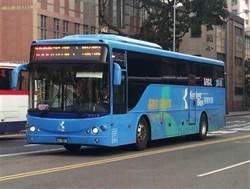 基隆R線公車虧損將取消、減班?議員盼市府收回經營
